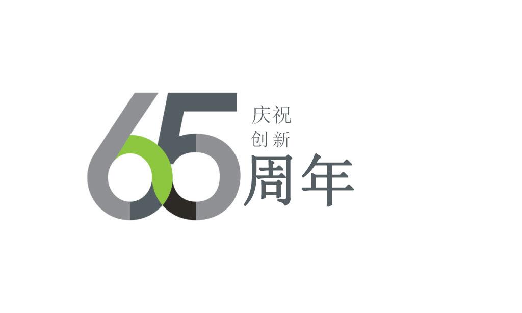 PolyVision庆祝65年的创新历史